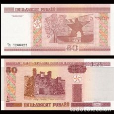 Billetes extranjeros: BIELORRUSIA - BILLETE DE 50 RUBLOS - 2000. Lote 118889379