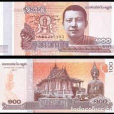 Billetes extranjeros: CAMBOYA - BILLETE 100 RIELES – 2014 SIN CIRCULAR. Lote 224146527