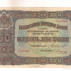 Billetes extranjeros: BILLETE DE BULGARIA DE 50 LEVA ZLATNI (ORO) DE 1917. EBC. WORLD PAPER MONEY-24B. (BE179).. Lote 118912475