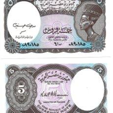 Banconote internazionali: EGIPTO EGYPT 5 PIASTRES 1940 (2002) P 190 UNC. Lote 118993475