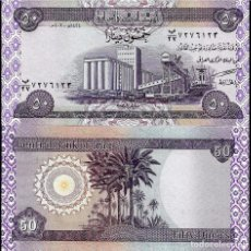 Banconote internazionali: IRAK BILLETE 50 DINARS 2003 S/C. Lote 144666514