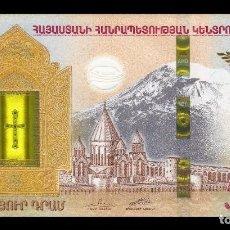 Billetes extranjeros: ARMENIA 500 DRAM 2017. PICK NUEVO. ARCA DE NOE. SC.. Lote 194561957