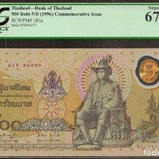 Billetes extranjeros: TAILANDIA (THAILAND). CONMEMORATIVO 500 BAHT (1996). PICK 101. S/C. POLIMERO.. Lote 119142887