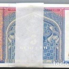 Billetes extranjeros: UZBEKISTÁN 5 SUM 1994 P-75 UNC. Lote 119255475