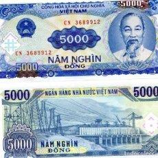 Billetes extranjeros: VIETNAM 5000 DONG 1991 (1993) P-108. Lote 132735329