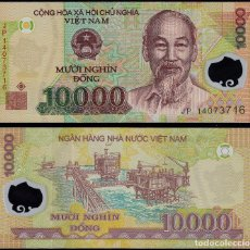 Billetes extranjeros: VIETNAM - 10000 DONG (POLYMERO) AÑO 2014 - S/C. Lote 135596159