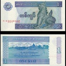Billetes extranjeros: MYANMAR BILLETE 1 KYAT (CANOAS) S/C. Lote 119306879