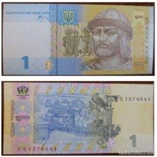 Billetes extranjeros: UCRANIA BILLETE 1 YKPAIHN SIN CIRCULAR PLANCHA- . Lote 119306995