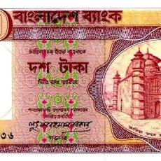Billetes extranjeros: BANGLADESH 10 TAKA ND(1993) P-26 UNC . Lote 119307199