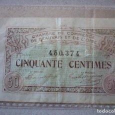 Billetes extranjeros: FRANCIA, CASA DE COMERCIO DE BEAUVAIS Y OISE- 50 CEMTIMES 1920. Lote 119583751