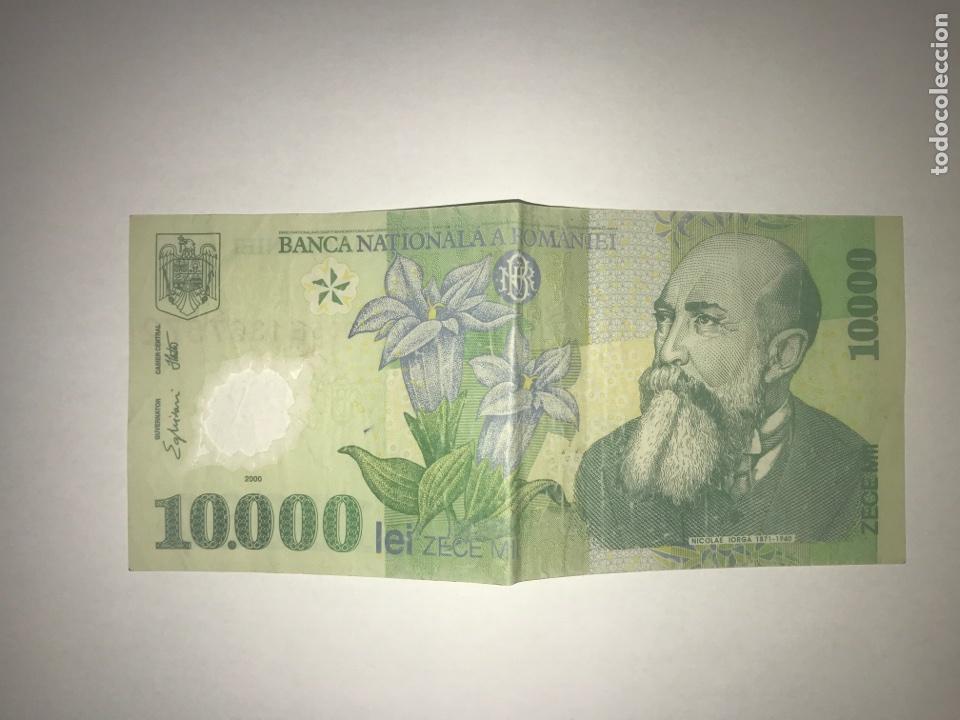 10000 LEÍ MONEDA DE RUMANÍA (Numismática - Notafilia - Billetes Extranjeros)