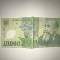 Billetes extranjeros: 10000 LEÍ MONEDA DE RUMANÍA. Lote 119643974