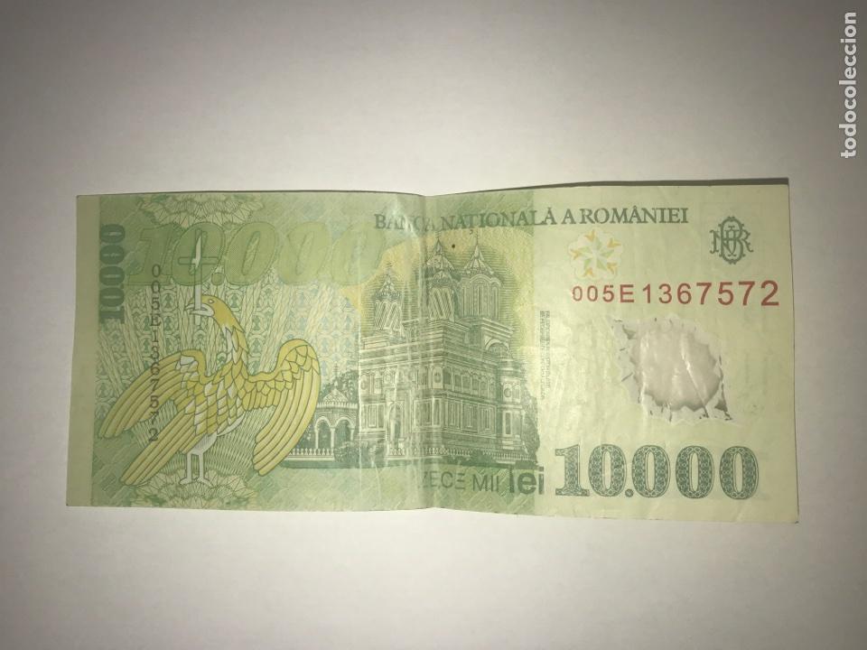 Billetes extranjeros: 10000 Leí moneda de Rumanía - Foto 2 - 119643974