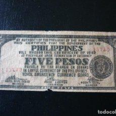 Billetes extranjeros: FILIPINAS. BILLETE EMERGENCIA DE 5 PESOS EN LA PROVINCIA DE BOHOL. 1942. Lote 120078019