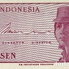 Notas Internacionais: [CF2015] INDONESIA 1964, 5 SEN (UNC). Lote 120108951