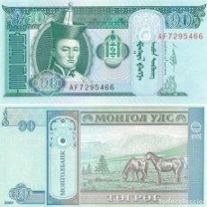 Billetes extranjeros: MONGOLIA 10 TÖGRÖG 2009 PICK 62E - S/C. Lote 121728468