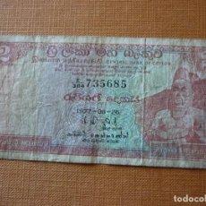 Internationale Banknoten - CEYLAN 2 RUPEES 1977 - 120405059