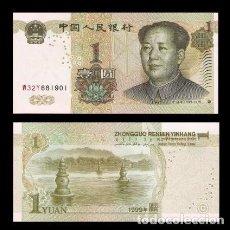 Billetes extranjeros: CHINA - BILLETE 1 YUAN – 1999 MAO . Lote 120466623