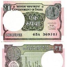 Billetes extranjeros: INDIA RUPIA 1 2016 P-NUEVOS UNC. Lote 120627387