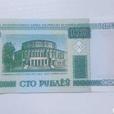 Billetes extranjeros: BIELORRUSIA 100 RUBLOS 2000 (SC). Lote 120834410