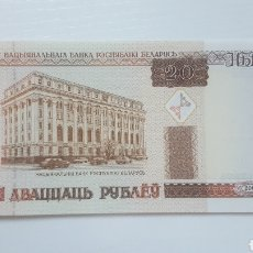 Billetes extranjeros: BIELORRUSIA 20 RUBLOS 2000 (SC). Lote 120836063