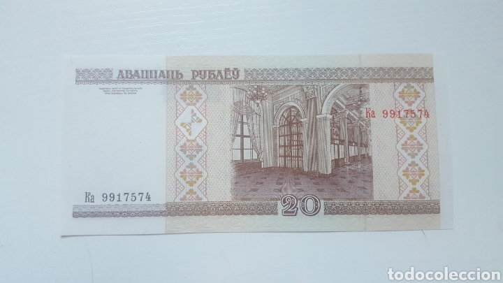 Billetes extranjeros: Bielorrusia 20 rublos 2000 (SC) - Foto 2 - 120836063