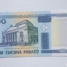Billetes extranjeros: BIELORRUSIA 1000 RUBLOS 2000 (SC). Lote 120836620