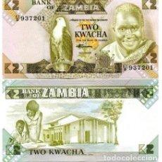Billetes extranjeros: ZAMBIA 2 KWACHA ND (1980-88) S/C. Lote 120911791