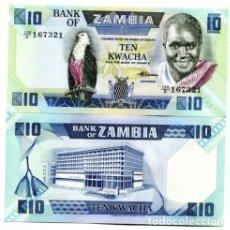 Billetes extranjeros: ZAMBIA 10 KWACHA ND (1980-88) S/C. Lote 120912067