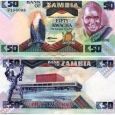 Billetes extranjeros: ZAMBIA 50 KWACHA ND (1986-88) SC. Lote 120912123