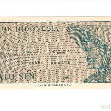 Billetes extranjeros: BILLETE DE 1 SEN DE INDONESIA DE 1964. PLANCHA. (BE214). Lote 120933259
