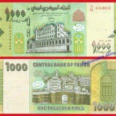 Billetes extranjeros: YEMEN REPÚBLICA ÁRABE 1000 RIALS RIALES 2017 2018 PICK NUEVO - SC. Lote 194339073