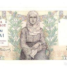 Billetes extranjeros: BILLETE DE 1000 DRACMAS DE GRECIA DE 1935 IMPRESO EN FRANCIA. SIN CIRCULAR. WORLD P. M.-106A.(BE202). Lote 121127007
