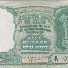 Billetes extranjeros: BILLETES - INDIA - 5 RUPIAS (1957-62) SERIE R/71-050329 - PICK-35B (SC). Lote 220787732