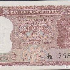 Billetes extranjeros: BILLETES - INDIA - 2 RUPIAS (1967-70) SERIE L/76-758322 - PICK-51B (SC). Lote 192141038