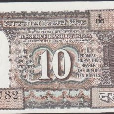 Billetes extranjeros: BILLETES - INDIA - 10 RUPIAS (1985-90) SERIE E/86-274783 - PICK-60AA (SC). Lote 192141492