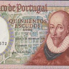 Billetes extranjeros: BILLETES - PORTUGAL - 500 ESCUDOS 1979 - SERIE AGT 31677 - PICK-177 (SC). Lote 175444074