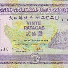 Billetes extranjeros: BILLETES - MACAU - 20 PATACAS 1996 - SERIE CB 056724 - PICK-66 (SC). Lote 280984733