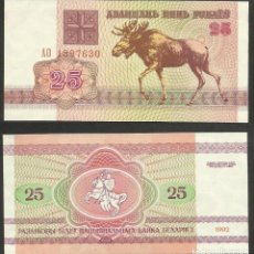 Billetes extranjeros: BIELORUSIA 25 RUBLEI 1992 PICK 6A - S/C. Lote 195111012