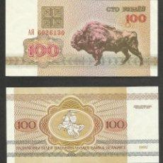 Billetes extranjeros: BIELORUSIA 100 RUBLEI 1992 PICK 8 - S/C. Lote 195111148