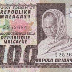 Billetes extranjeros: BILLETES - MADAGASCAR - 100 FRANCS-20 ARIARY - (1974-75) - SERIE A/19 252605 - PICK-63 (SC). Lote 221400582