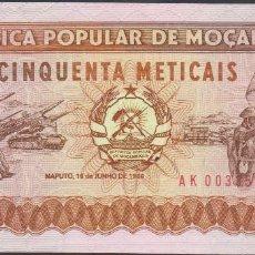 Billetes extranjeros: BILLETES - MOZAMBIQUE - 50 METICAIS 1986 - SERIE AK 0033570 - PICK-129B (SC). Lote 147108230