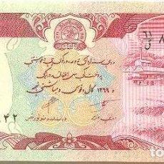 Billetes extranjeros: AFGANISTÁN - AFGHANISTAN 100 AFGHANIS 1990 PICK 58B SIN CIRCULAR. Lote 232760120