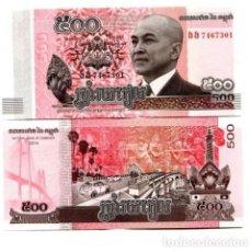 Billetes extranjeros: CAMBOYA 500 RIELS P-NUEVO. Lote 124684484