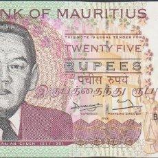 Billetes extranjeros: BILLETES - MAURICIOS - 25 RUPIAS 1998 - SERIE BA954070 - PICK-42 (SC). Lote 147108490