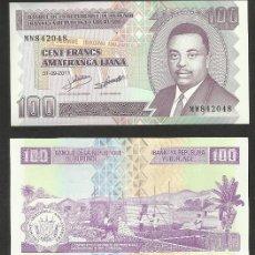 Billetes extranjeros: BURUNDI 100 FRANCS 2011 PICK 44B - S/C. Lote 121423111