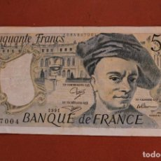 Billetes extranjeros: FRANCIA. 50 FRANCOS. Lote 121471219