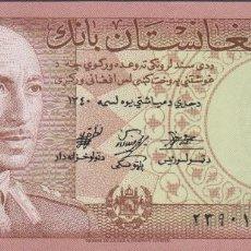 Billetes extranjeros: BILLETES - AFGHANISTAN - 10 AFGHANIS 1961 - SERIE Nº 23901234 - PICK-37 (SC). Lote 162449920