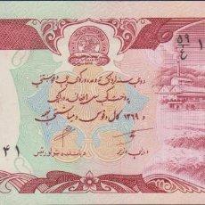 Billetes extranjeros: BILLETES - AFGHANISTAN - 100 AFGHANIS (1369-1990) - SERIE 59/Y Nº 1679542 - PICK-58B (SC). Lote 194916340
