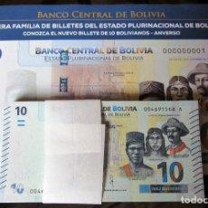 Banconote internazionali: BOLIVIA 10 BOLIVIANOS 2018 PICK NUEVO SC UNC. Lote 291443758
